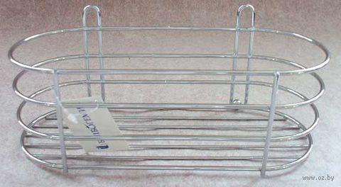 Полка для ванной металлическая (250х120х125 мм)