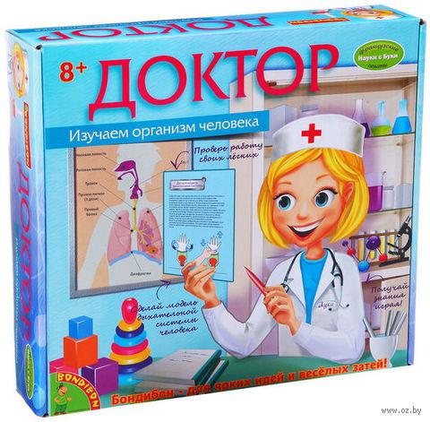 """Игровой набор """"Науки с Буки. Доктор"""""""