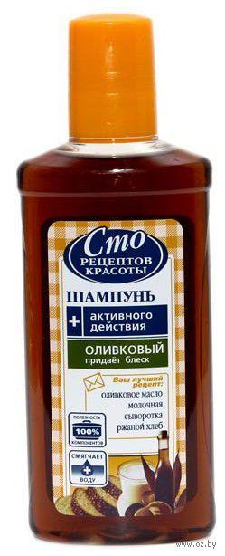 "Шампунь ""Оливковый"" (250 мл)"