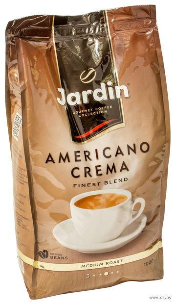 """Кофе зерновой """"Jardin. Americano Crema"""" (1 кг) — фото, картинка"""