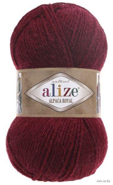 """Пряжа """"ALIZE. Alpaca Royal №57"""" (100 г; 250 м; бордовый) — фото, картинка"""
