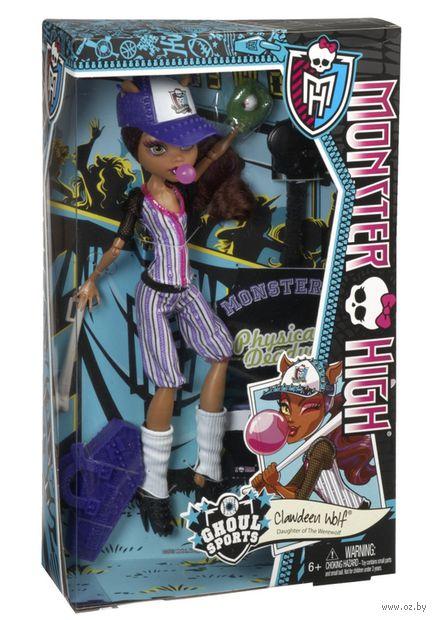 """Кукла """"Монстер Хай. Монстры спорта. Клодин Вульф"""""""