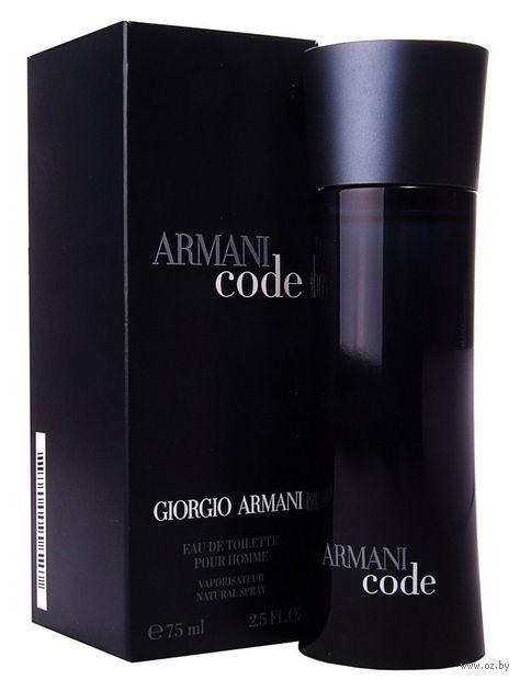 """Туалетная вода для мужчин Giorgio Armani """"Code"""" (75 мл)"""