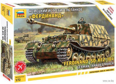 """Сборная модель """"Немецкий истребитель танков """"Фердинанд"""" Sd.Kfz.184"""" (масштаб: 1/72) — фото, картинка"""