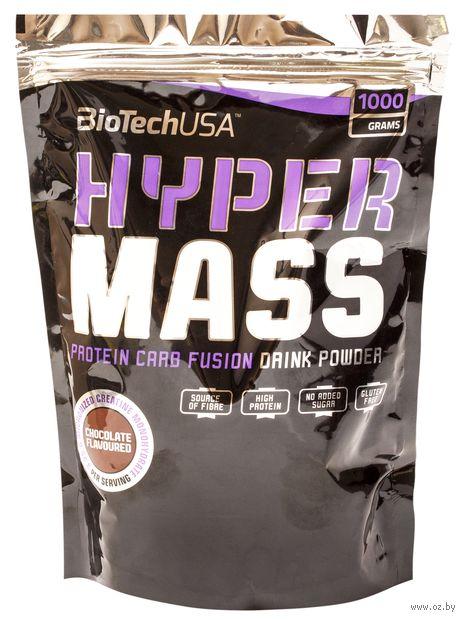 "Гейнер ""Hyper Mass"" (1000 г; шоколад) — фото, картинка"