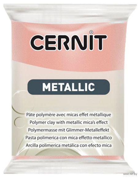 """Глина полимерная """"CERNIT Metallic"""" (розовое золото; 56 г) — фото, картинка"""