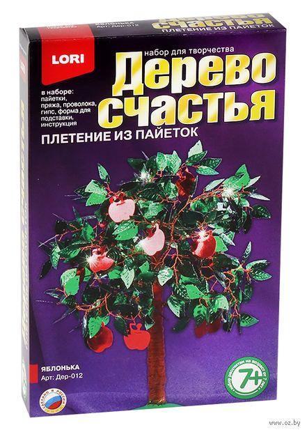 """Набор для плетения из пайеток """"Дерево счастья. Яблонька"""""""