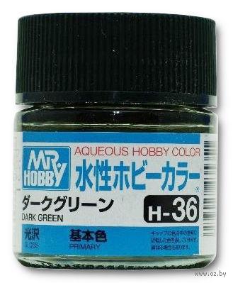 Краска Aqueous Hobby Color водоразбавляемая (dark green, H-36)