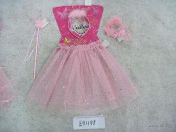 """Набор карнавальный """"Принцесса"""" (юбка с блестками, палочка, обруч, браслет) — фото, картинка"""