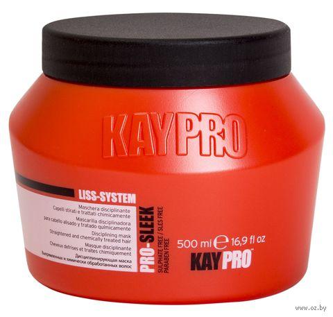 """Маска для волос """"Pro-Sleek"""" (500 мл) — фото, картинка"""