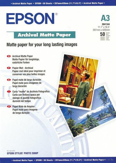 Матовая архивная бумага Epson (50 листов, 192 г/м2, A4)