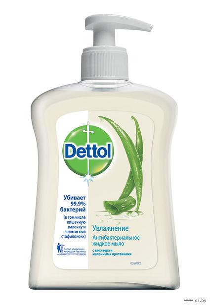 """Жидкое мыло """"Увлажнение"""" (250 мл)"""