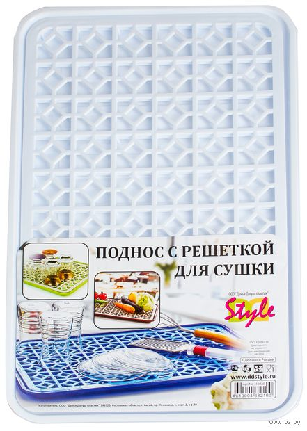 Сушилка для посуды пластмассовая (460х300 мм)