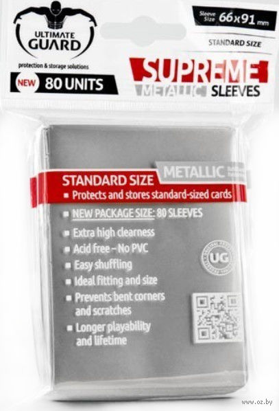 "Протекторы ""Supreme Metallic"" (66х91 мм; 80 шт.; серебряные) — фото, картинка"