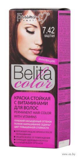 "Краска для волос ""Belita Color"" (тон: 7.42, каштан) — фото, картинка"