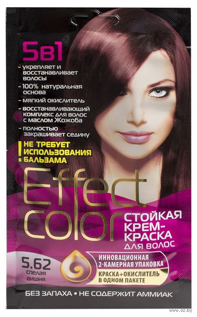 "Крем-краска для волос ""Effect Сolor"" (тон: 5.62, спелая вишня) — фото, картинка"