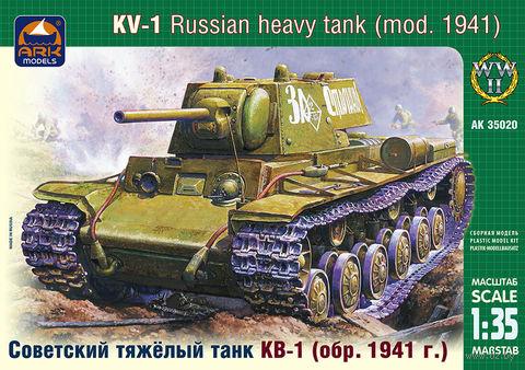 Советсткий тяжелый танк КВ-1 обр. 1941 г. (масштаб: 1/35) — фото, картинка