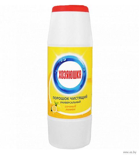 """Порошок чистящий универсальный """"Сочный лимон"""" (450 г) — фото, картинка"""