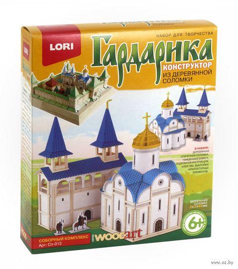 """Сборная деревянная модель """"Соборный комплекс"""" — фото, картинка"""