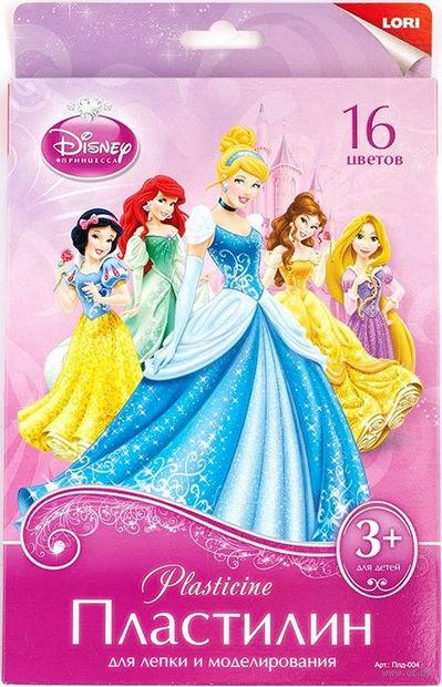 """Пластилин """"Disney. Принцессы"""" (16 цветов)"""