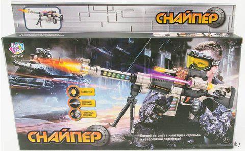 "Автомат-пулемет ""Снайпер"" (арт. К39935)"