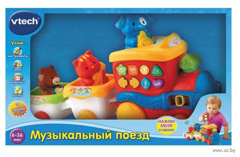 """Развивающая игрушка """"Музыкальный поезд"""" (со звуковыми эффектами)"""