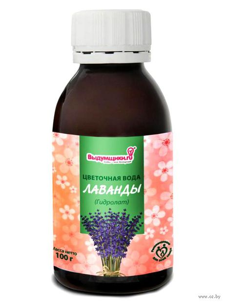 "Ароматизатор для мыла ""Лаванда. Гидролат"" (100 гр)"