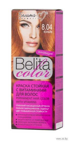 """Краска для волос """"Belita Color"""" тон: 8.04, коньяк — фото, картинка"""