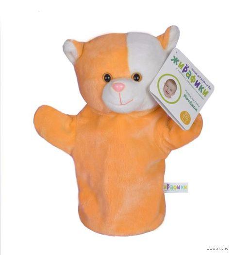"""Мягкая игрушка на руку """"Рыжий кот"""" (25 см) — фото, картинка"""