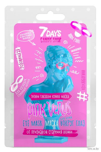 """Маска для кожи вокруг глаз """"Pink Venus"""" (1 шт.) — фото, картинка"""