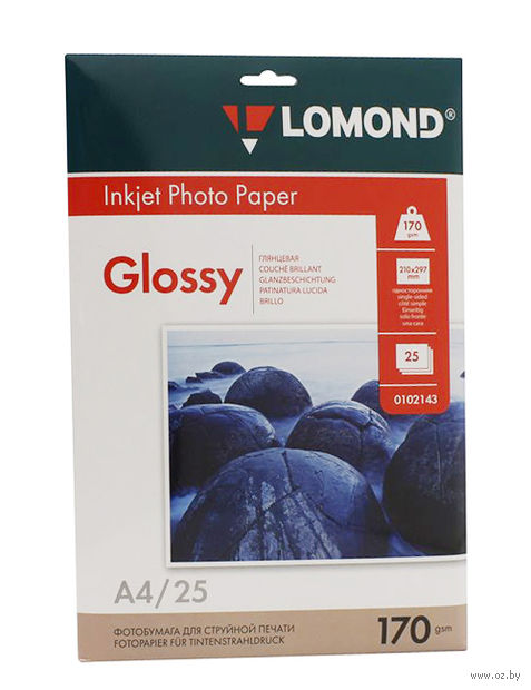 Фотобумага глянцевая односторонняя Lomond (25 листов, 170 г/м2, формат А4)