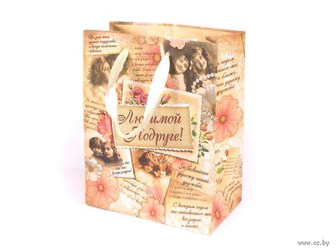 """Пакет бумажный подарочный """"Любимой подруге"""" (12х15х5,5 см; арт. 10320897) — фото, картинка"""