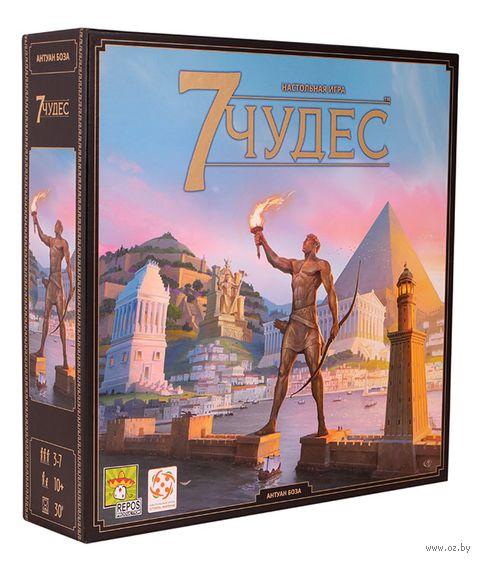 7 Чудес (новое издание) — фото, картинка