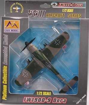 "Самолет ""Fw-190D-9, Германия, 1945г."" (масштаб: 1/72) — фото, картинка"