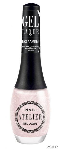 """Гель-лак для ногтей """"Nail Atelier"""" (тон: 103, прозрачный розовый с блестками)"""
