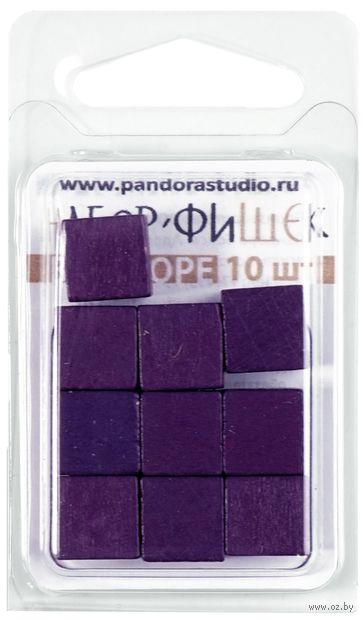 """Набор деревяных кубов """"Ресурсы"""" (10 мм; 10 шт; фиолетовый) — фото, картинка"""
