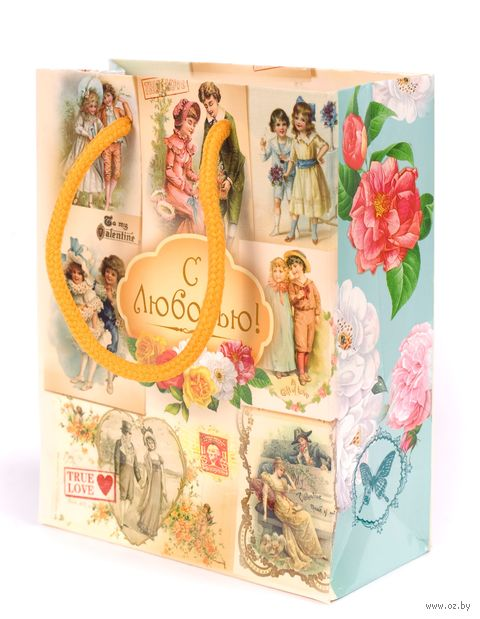 """Пакет бумажный подарочный """"С любовью"""" (23х27х8 см) — фото, картинка"""