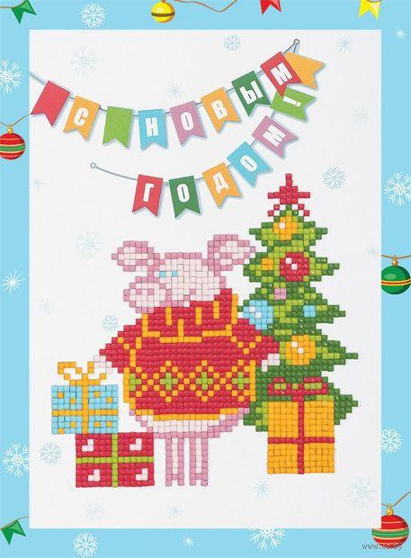 """Алмазная вышивка-мозаика """"С Новым Годом!"""" (195х140 мм) — фото, картинка"""