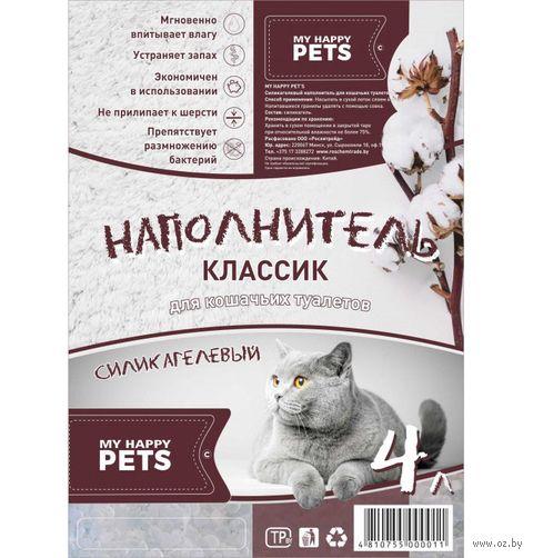 """Наполнитель для кошачьего туалета """"Классик"""" (4 л) — фото, картинка"""