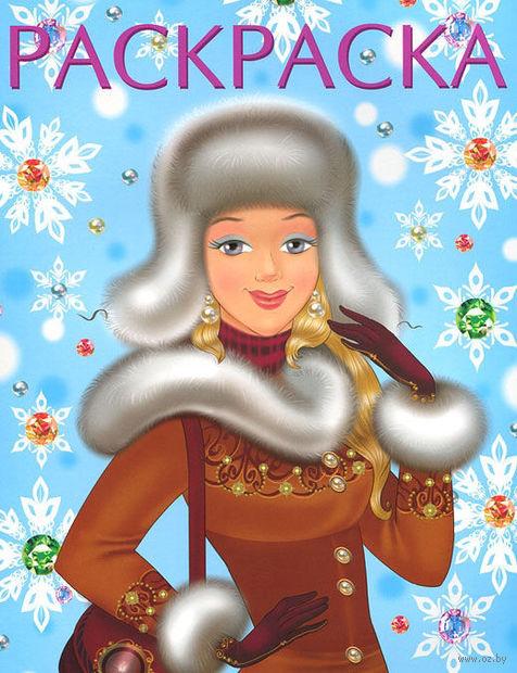 Девочка и снежинки. Раскраска — фото, картинка