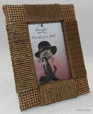 Рамка для фото деревянная с плетеной отделкой (13х18 см; арт. YPX2096-2)