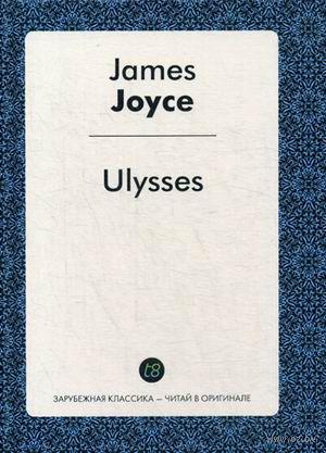 Ulysses. Джеймс Джойс