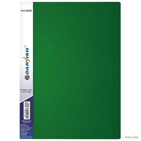 """Папка """"Darvish"""" на 2-х кольцах DV7-2K (А4/25 мм; цвет: зеленый)"""