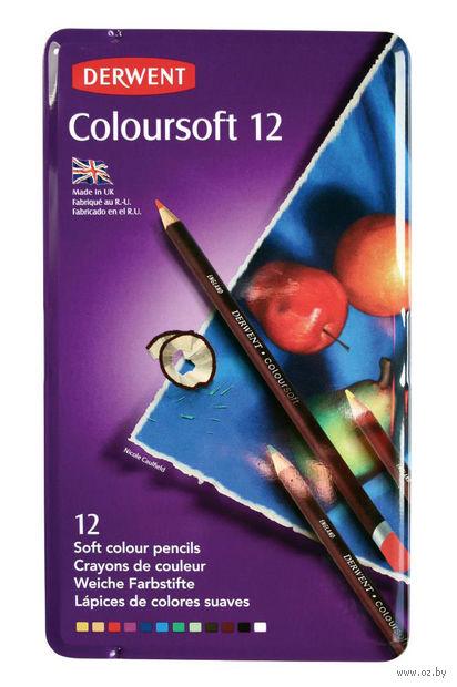 Цветные карандаши Coloursoft (12 цветов)