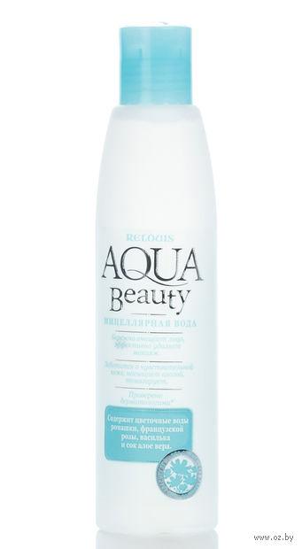 """Мицеллярная вода """"Aqua Beauty"""" (200 мл) — фото, картинка"""