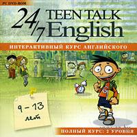 24/7 Teen Talk English: Полный курс — фото, картинка