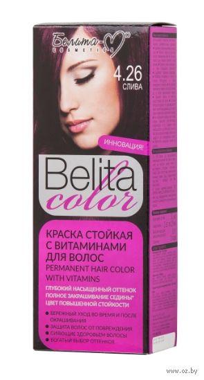 """Краска для волос """"Belita Color"""" тон: 4.26, слива — фото, картинка"""