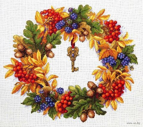 "Вышивка крестом ""Осенний веночек"" (280х250 мм) — фото, картинка"