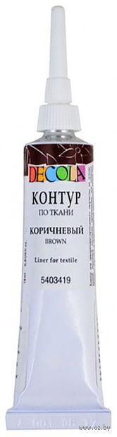 "Контур по ткани ""Decola"" (коричневый; 18 мл) — фото, картинка"