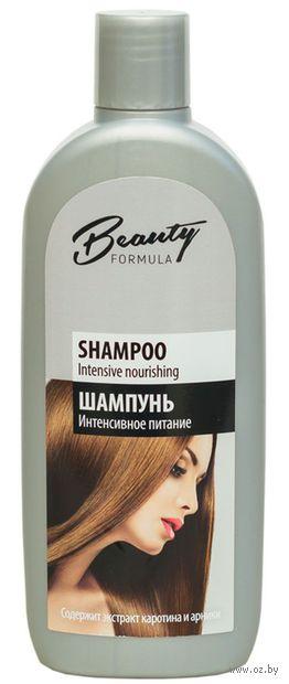 """Шампунь для волос """"Интенсивное питание"""" (250 мл) — фото, картинка"""